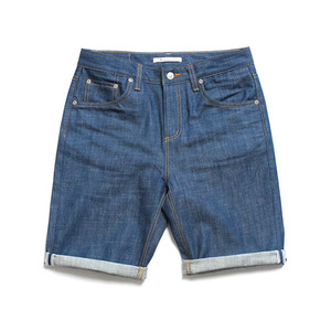 "XERO - Denim Shorts ""Abyss Blue"" With Stitch"