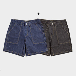 "XERO - Special 2 Choice ""Fatigue Shorts"""