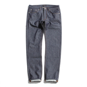 "XERO - Raw Denim Pants ""Steel Blue"""