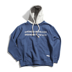 XERO - Hooded Sweatshirt GNIC Split Logo (Blue / Gray)