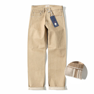 XERO - Regular Fit Selvedge Oatmeal Denim Pants