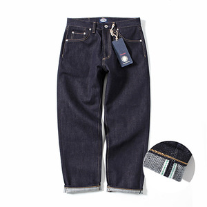 XERO - Ankle Cut Selvedge Broken-Twill Denim Pants