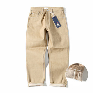 XERO - Ankle Cut Selvedge Denim Pants (Oatmeal)