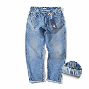 XERO - Ankle Cut Selvedge Denim Pants (Vintage Blue)