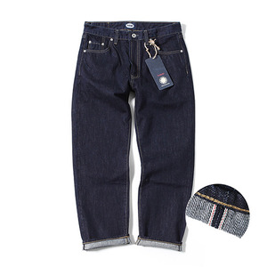 XERO - Ankle Cut Selvedge Denim Pants (One Washed)
