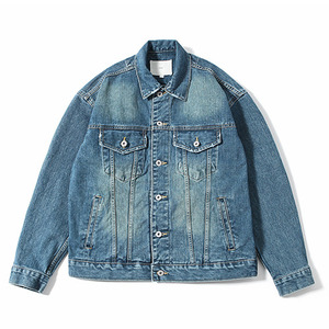 XERO - Oversized Denim Jacket (Aqua Green)