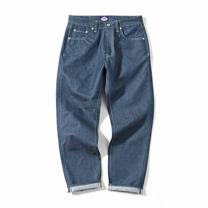 XERO - Ankle Cut Light Raw Denim Pants (4/25일 예약 판매)