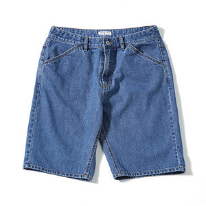 XERO - Summer Denim Easy Shorts (Vintage Blue)