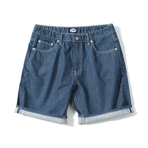 XERO - Light Denim Shorts (#M47-5)